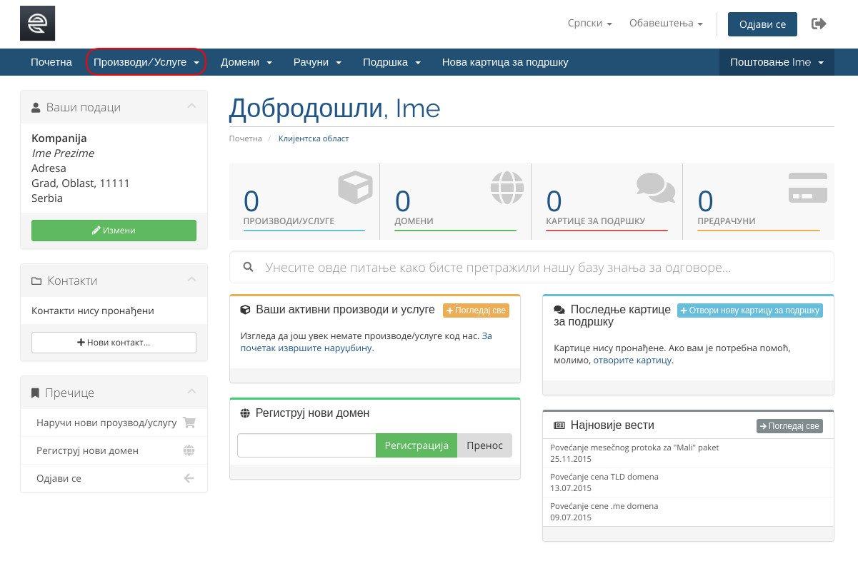 доступне-опције-почетна-страна-производи-услуге