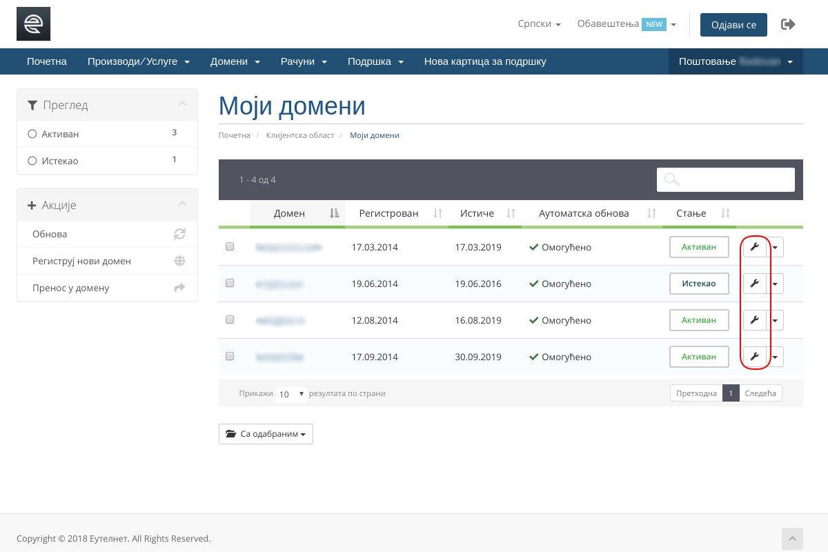доступне-опције-почетна-страна-сет-опција-домени-моји-домени-иконица-подешавања