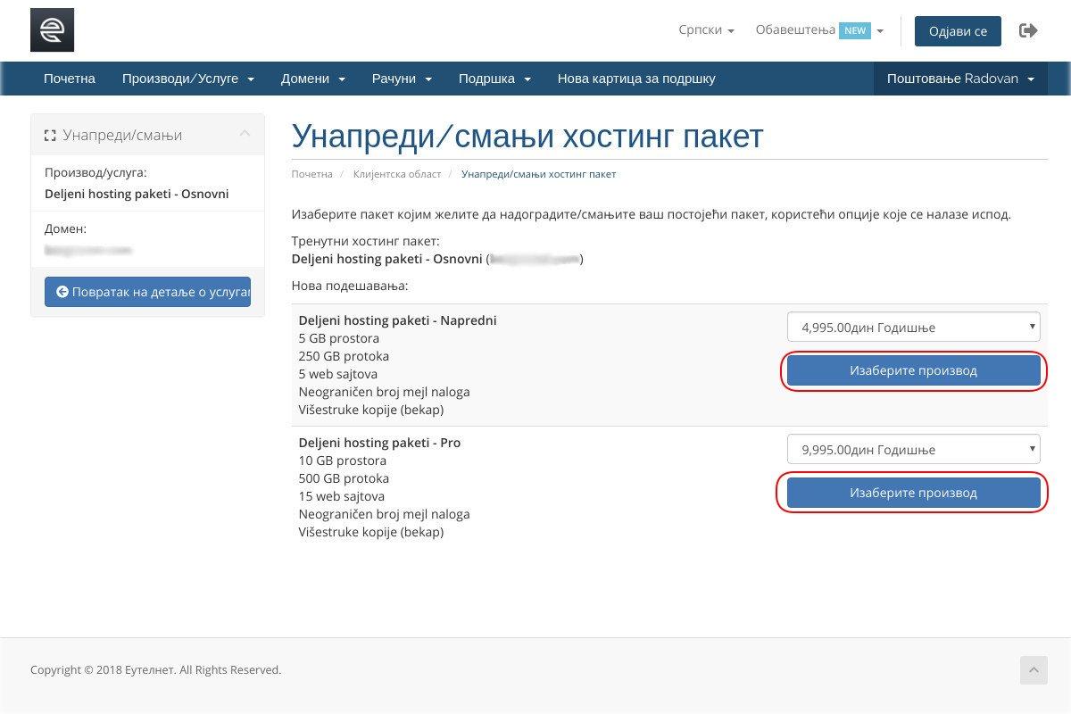 производи-и-услуге-опције-хостинг-налога-унапреди-хостинг-дугме-изабери-производа