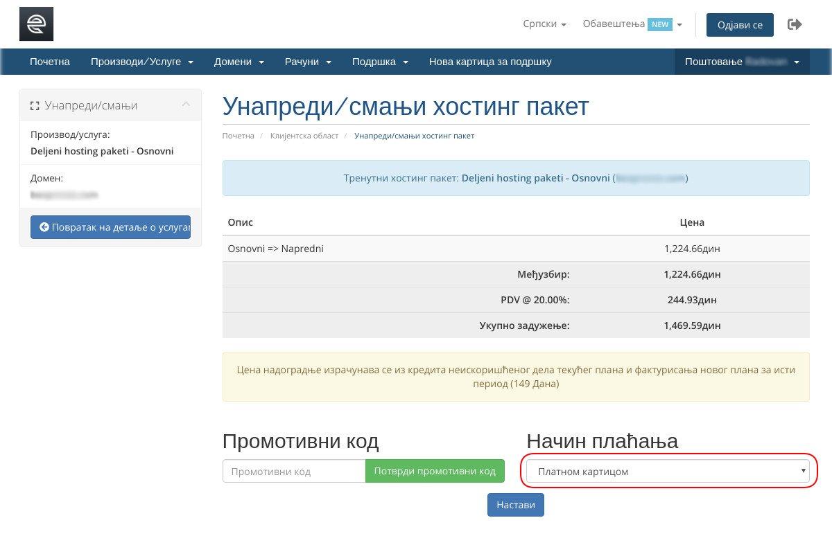 производи-и-услуге-опције-хостинг-налога-унапреди-хостинг-начин-плаћања