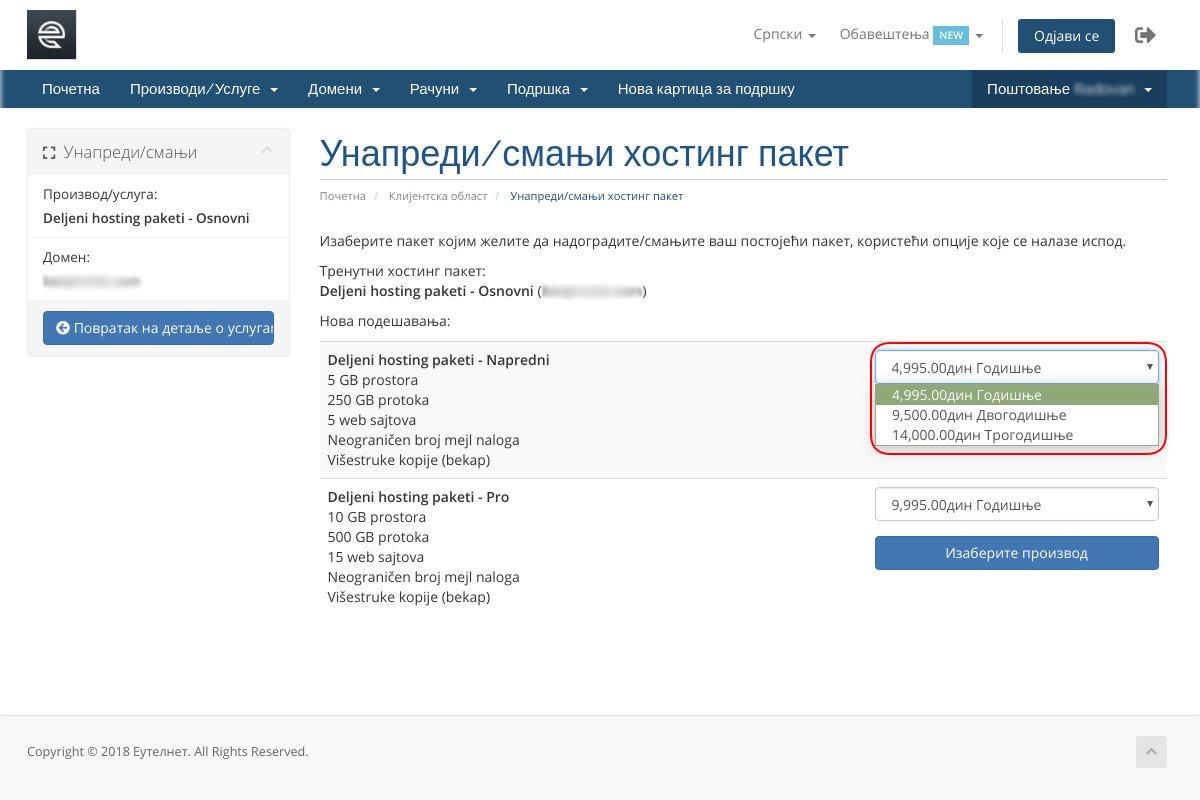 производи-и-услуге-опције-хостинг-налога-унапреди-хостинг-период-плаћања