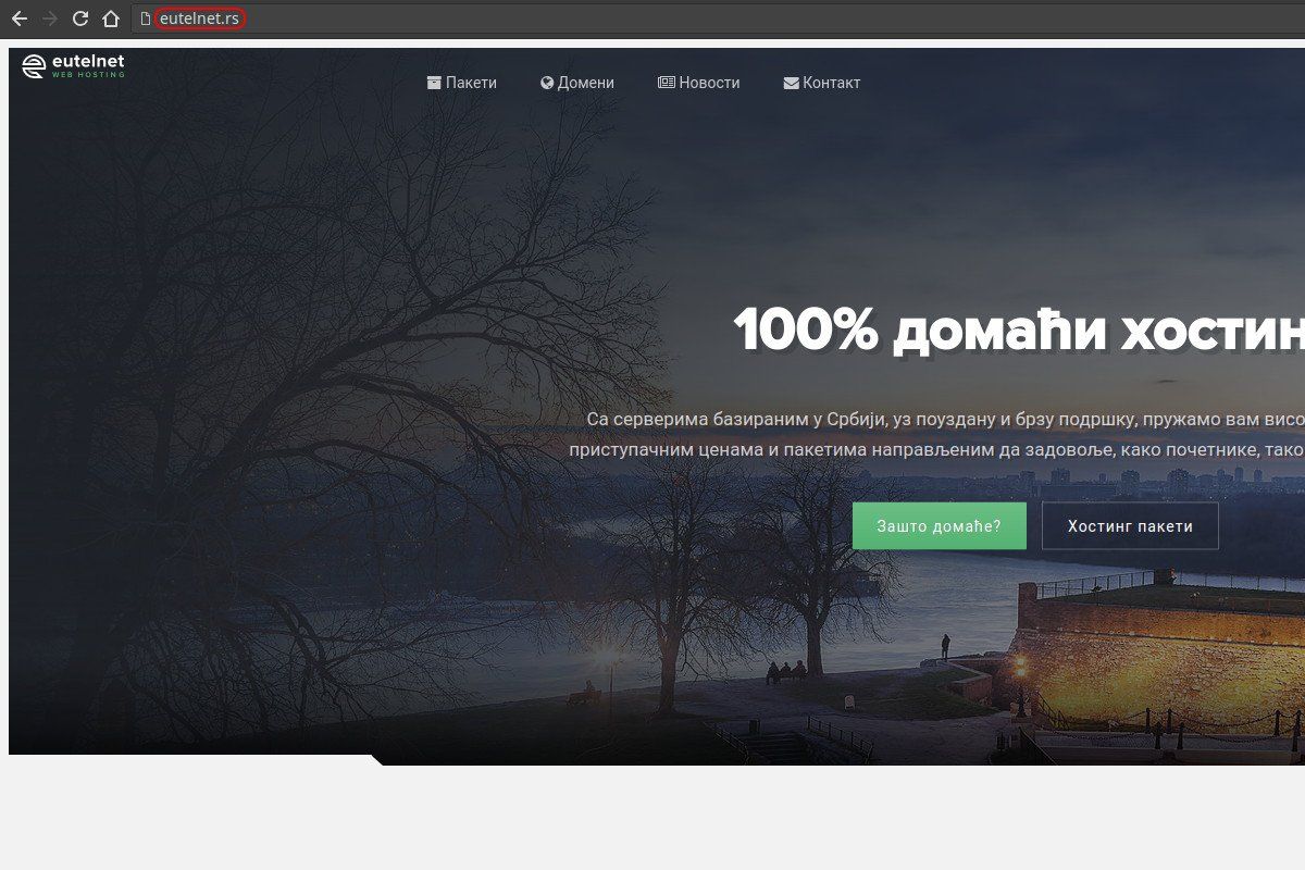 урл-сајта